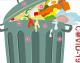 COVID-19: Cómo evitar la propagación de la pandemia con una correcta gestión de residuos